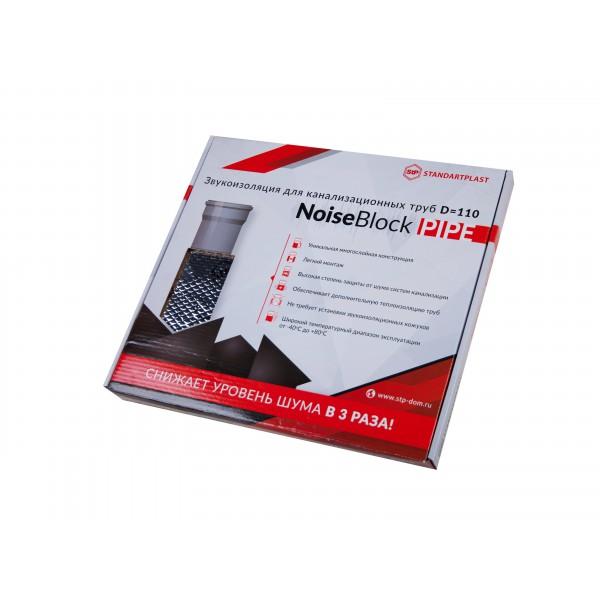 NoiseBlockPipe D110